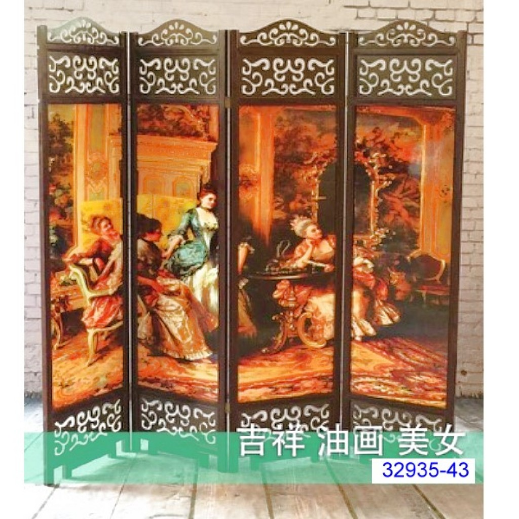 32935-43 Wooden screen