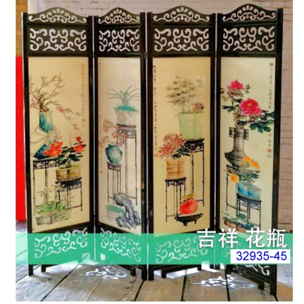 32935-45 Wooden screen
