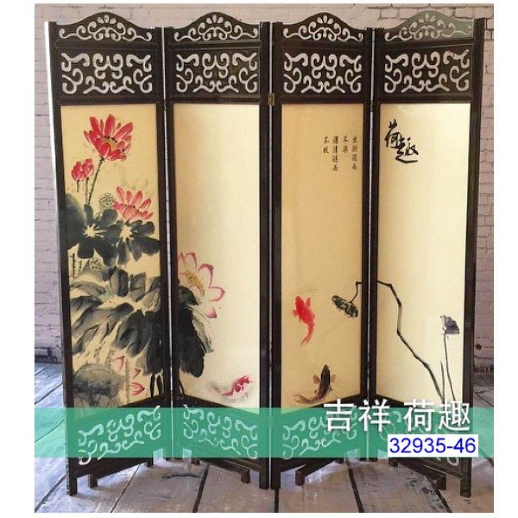 32935-46 Wooden screen