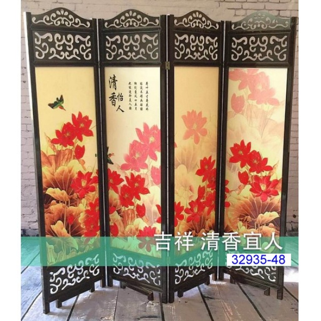 32935-48 Wooden screen