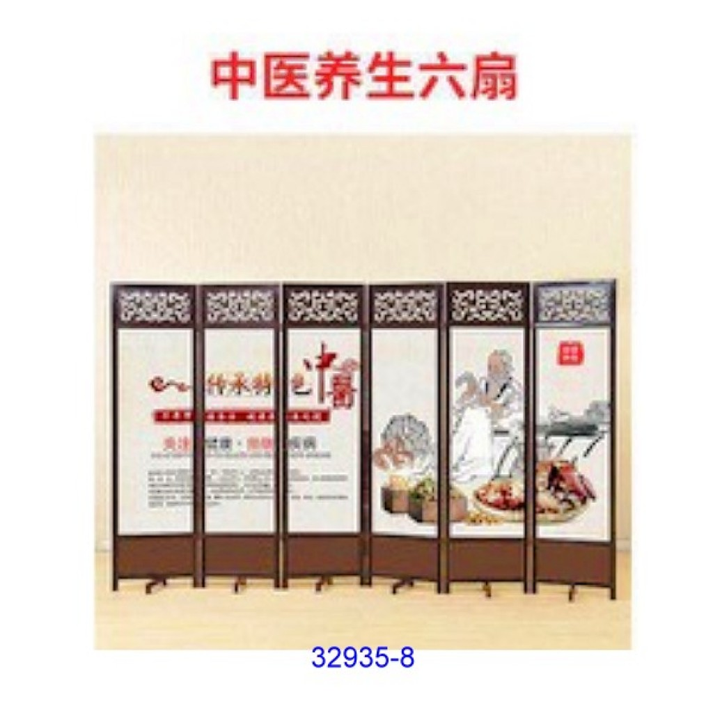 32935-8 Wooden screen