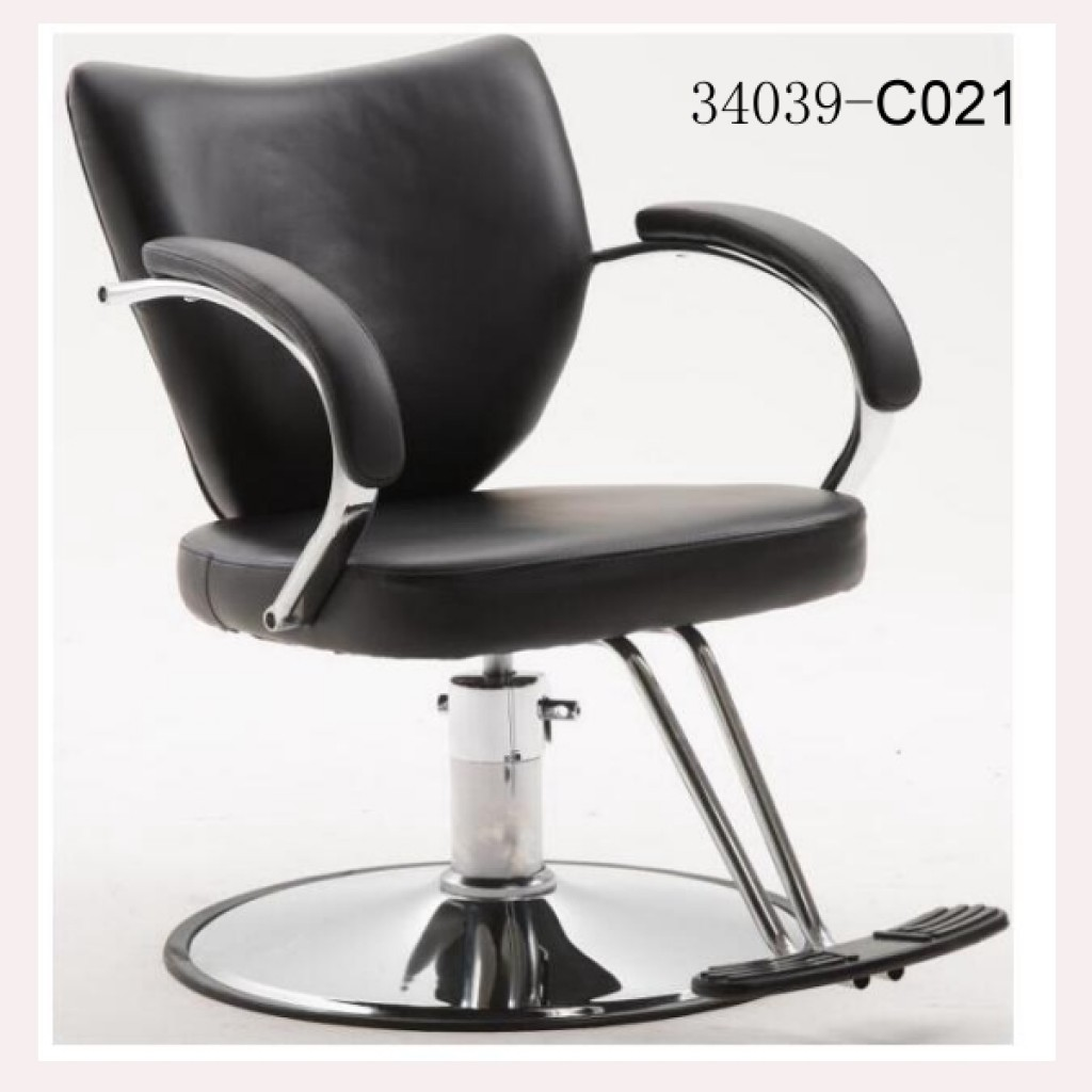 34039-C021-Office Chairs
