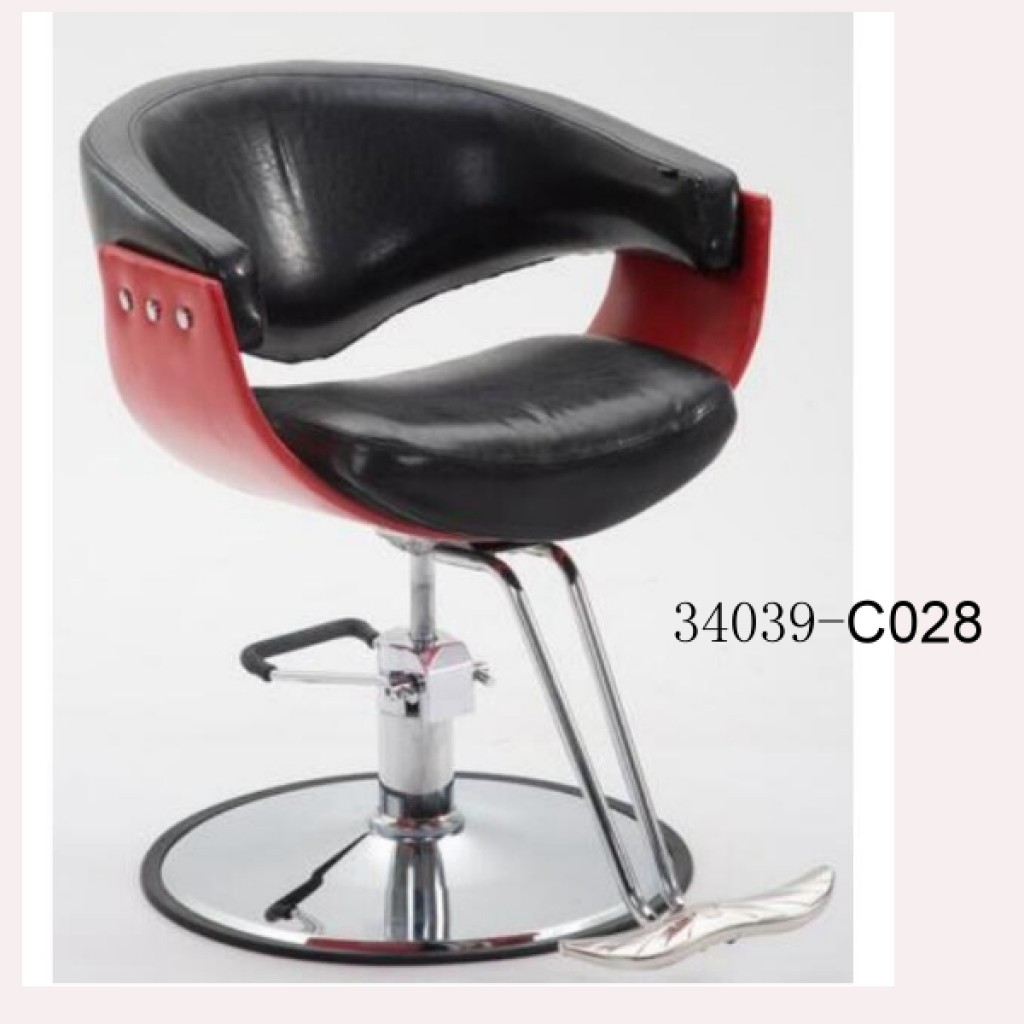 34039-C028-Office Chairs