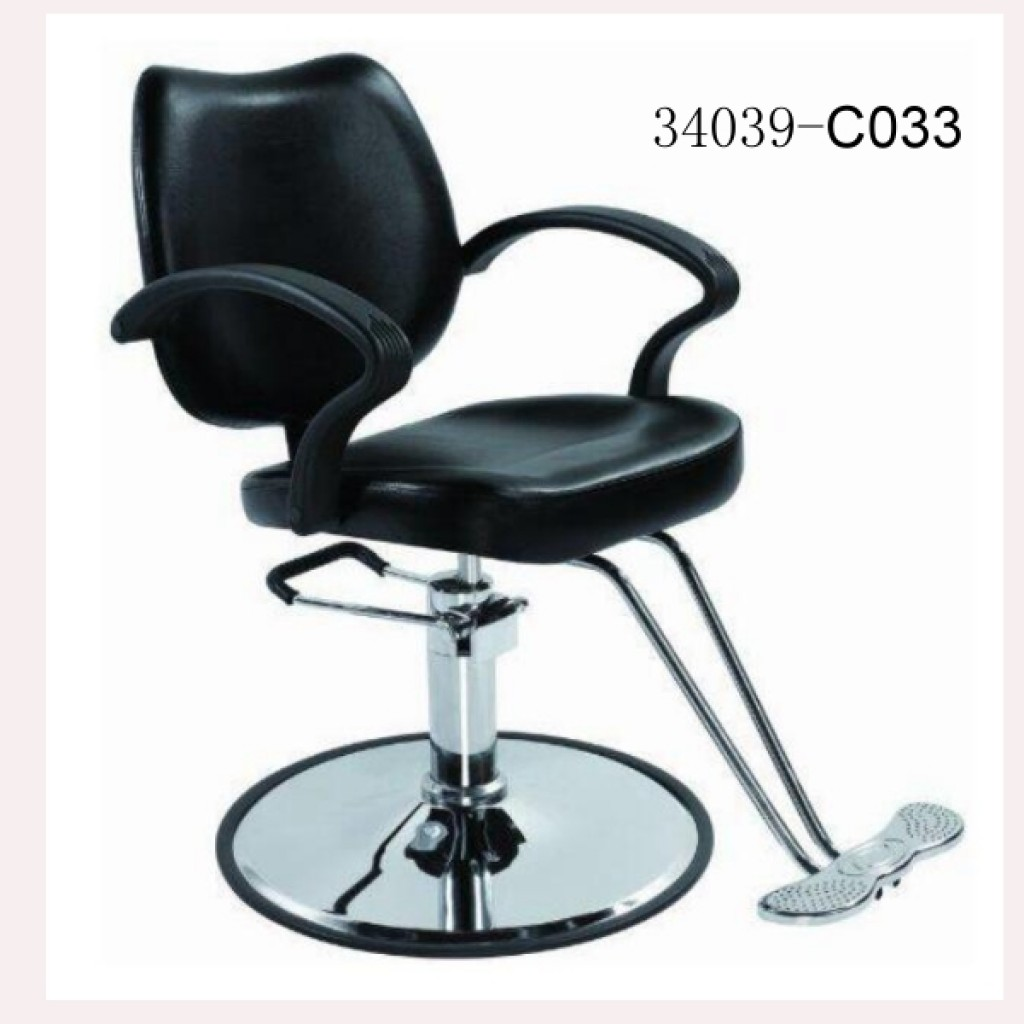 34039-C033-Office Chairs