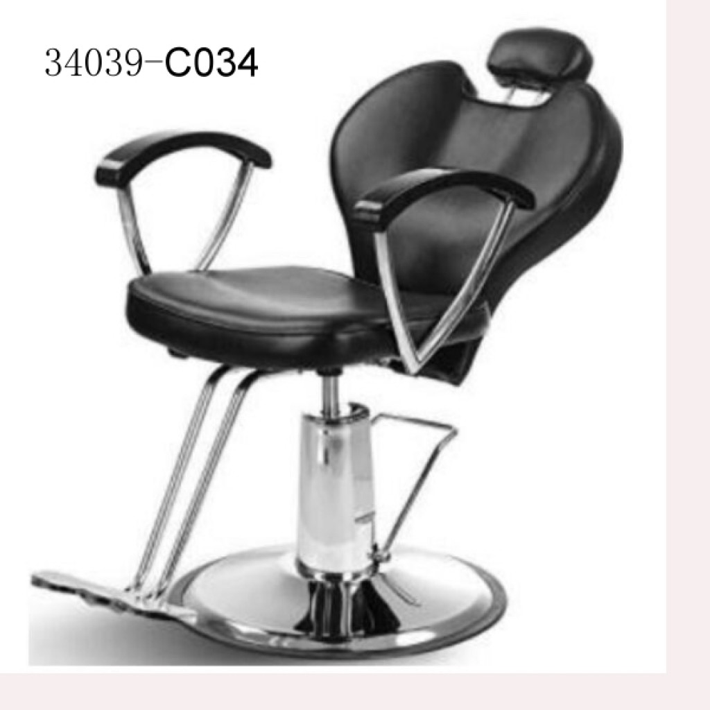 34039-C034-Office Chairs