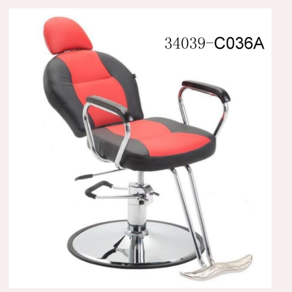 34039-C036A-Office Chairs