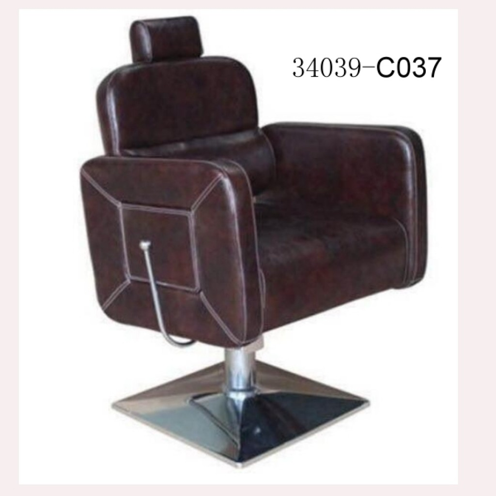 34039-C037-Office Chairs
