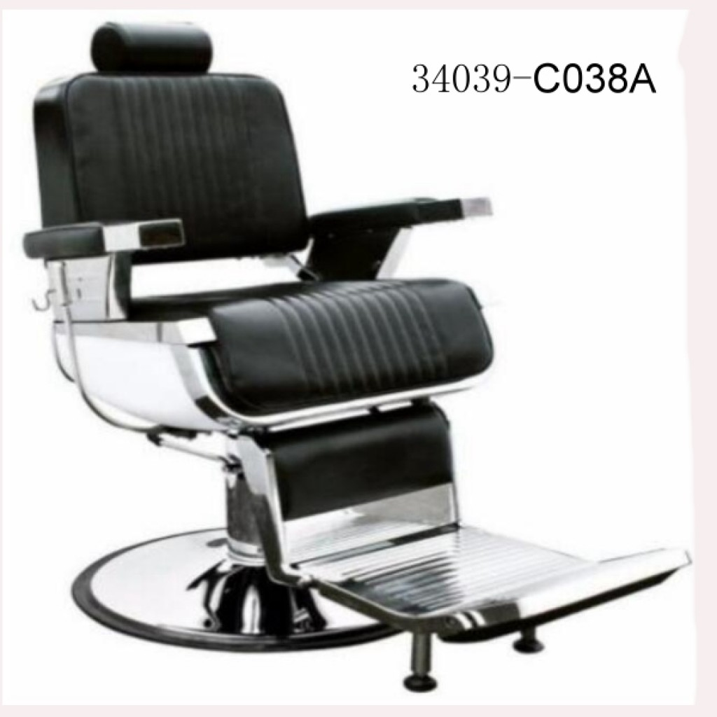 34039-C038A-Office Chairs