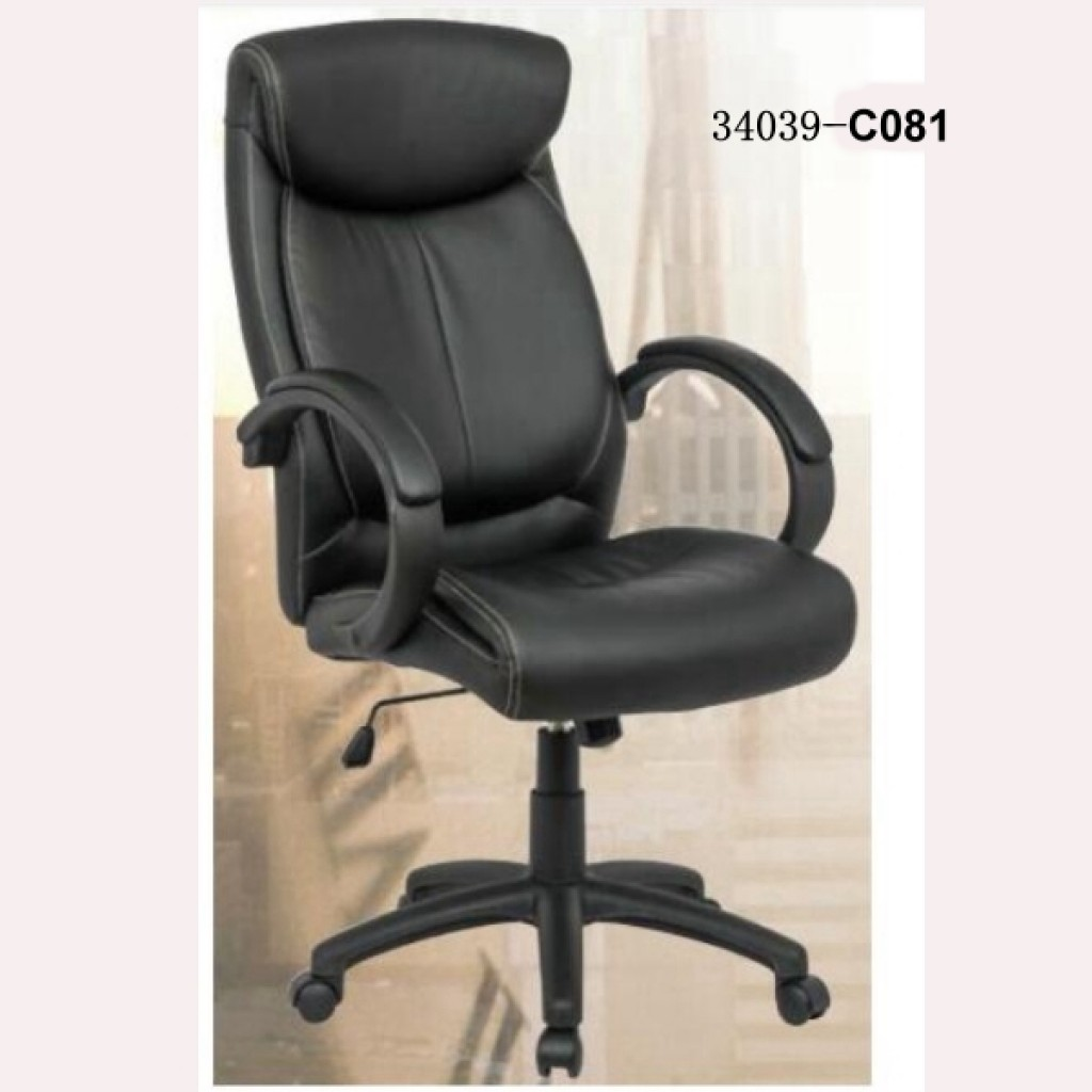 High quality PU Office Chairs-34039-C081
