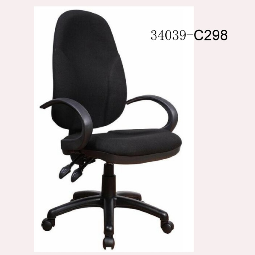 34039-C298-Office Chairs