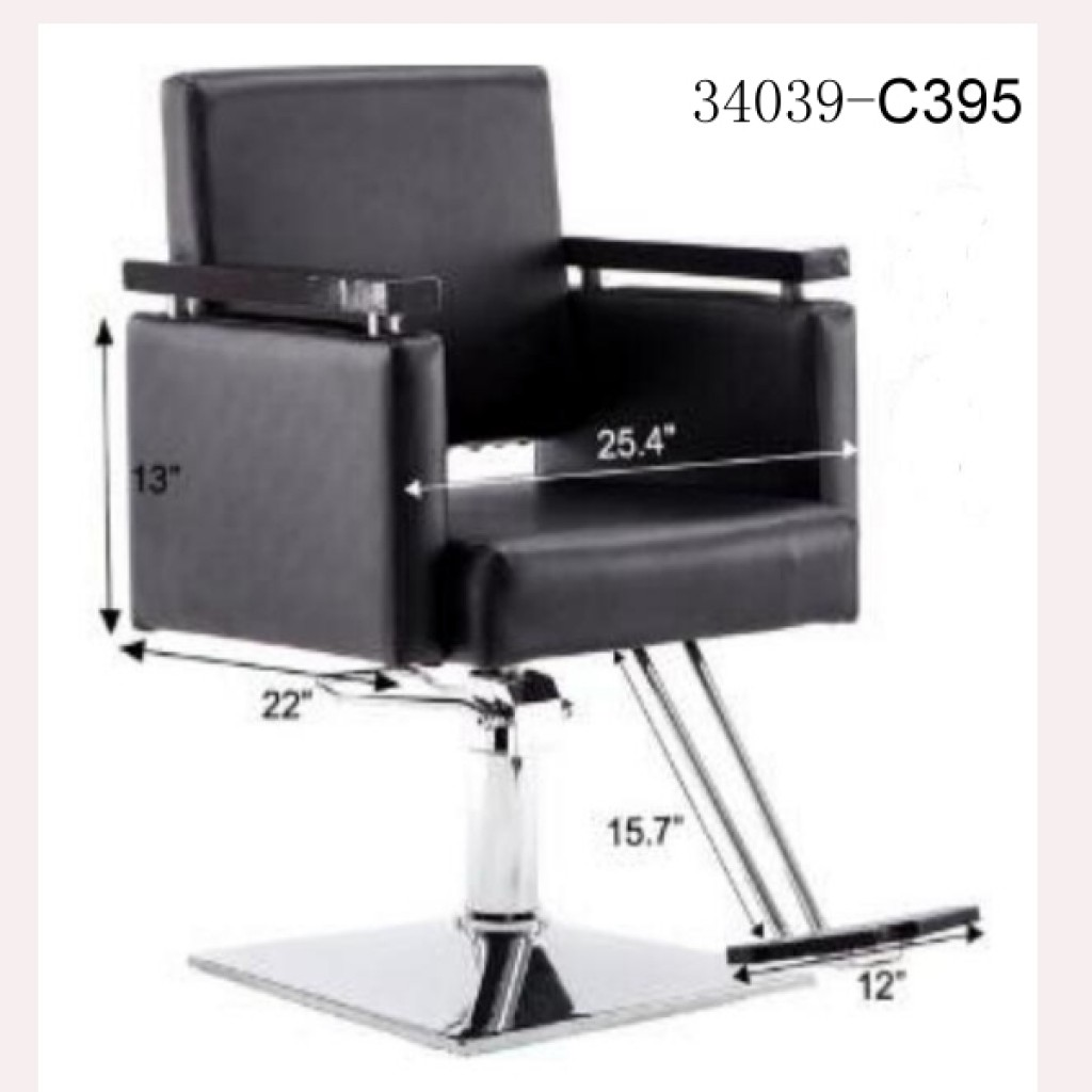 34039-C395-Office Chairs