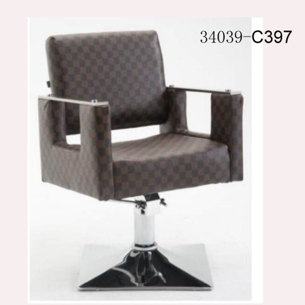 34039-C397-Office Chairs