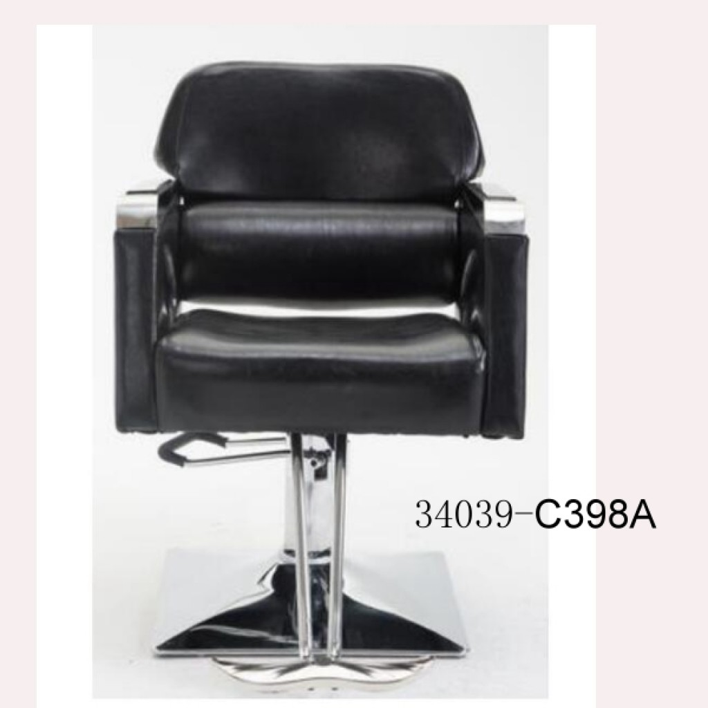34039-C398A-Office Chairs