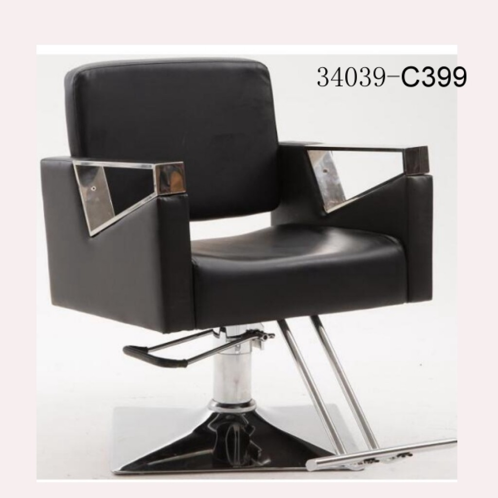 34039-C399-Office Chairs