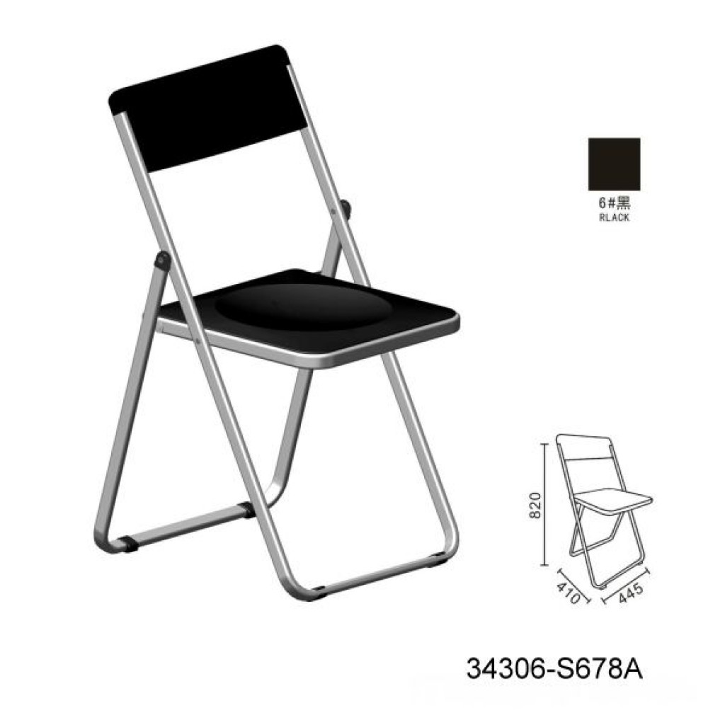 34306- S678A  Multifunctional Office Chair