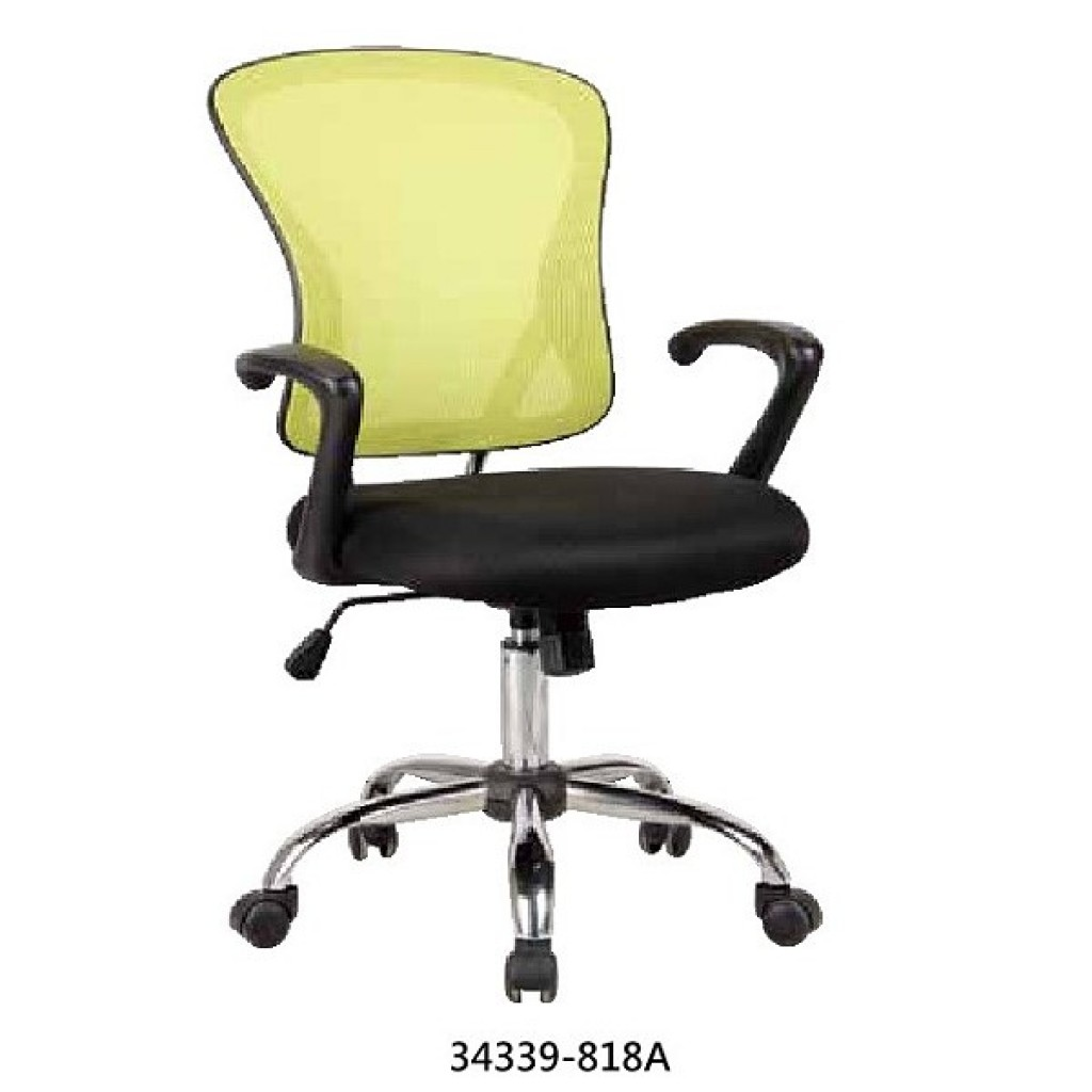 34339-818A Mesh Office Chair