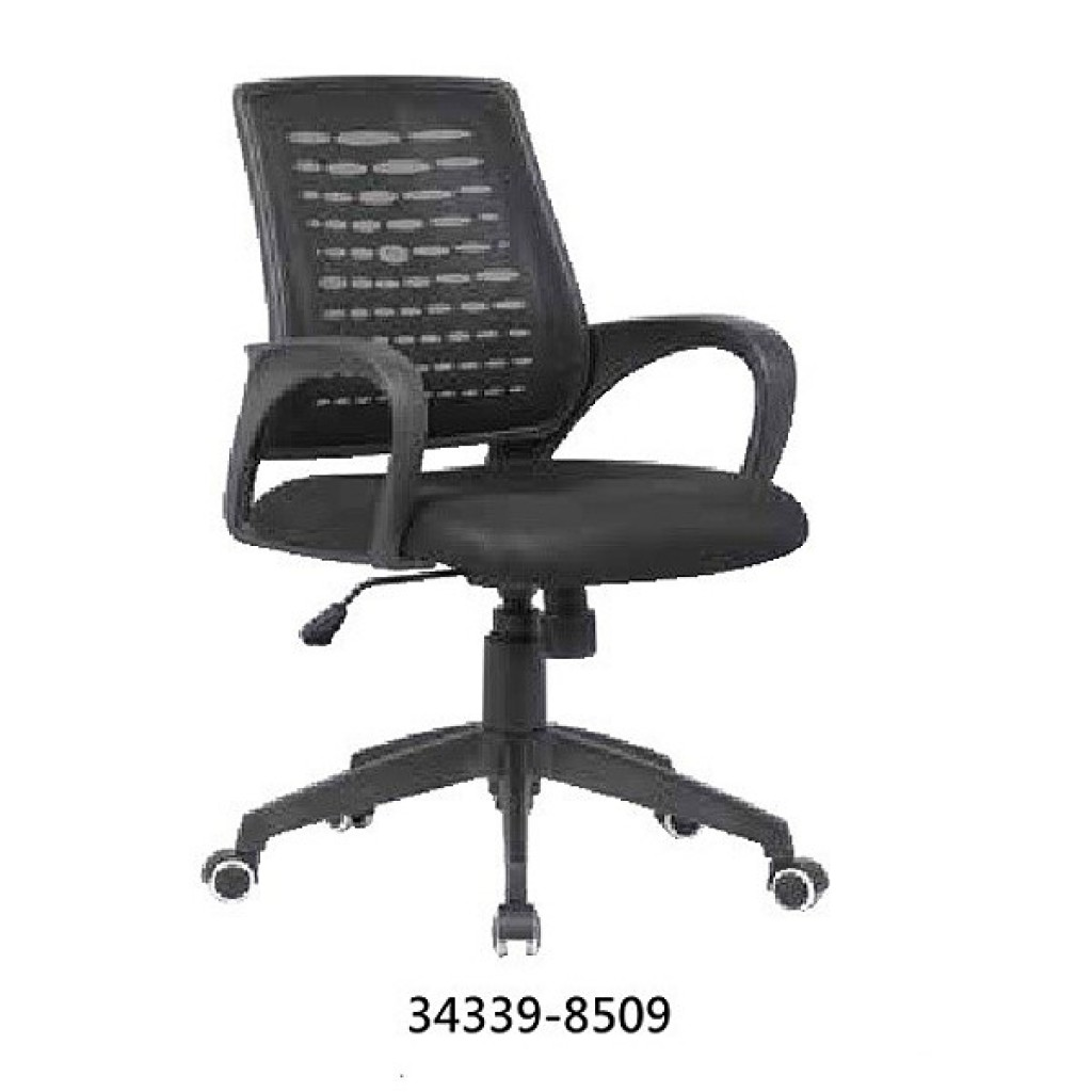34339-8509 Mesh Office Chair