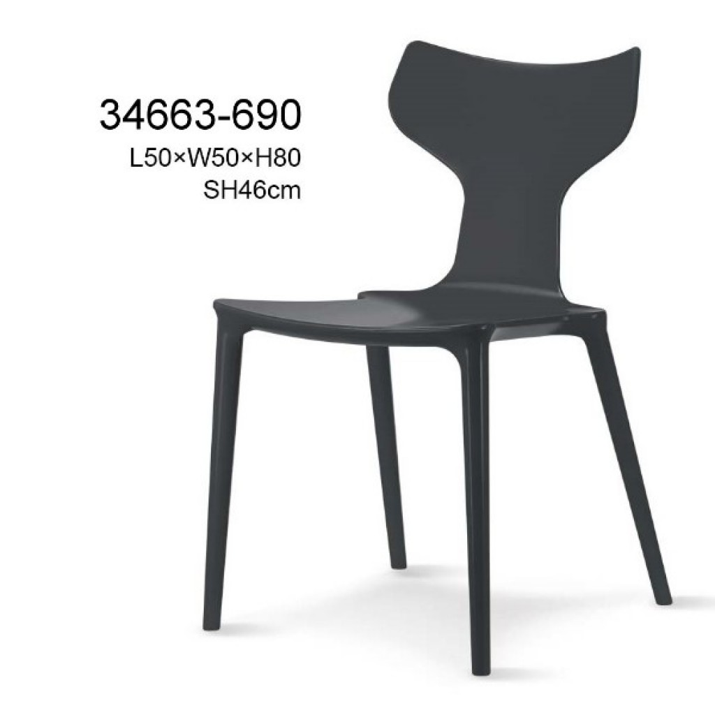 34663-690 plastic dining chair