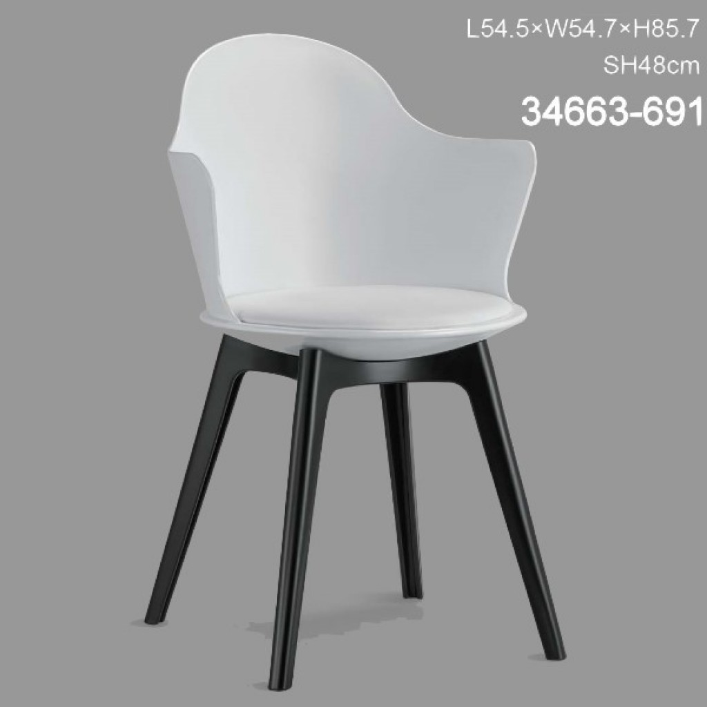 34663-691 plastic dining chair