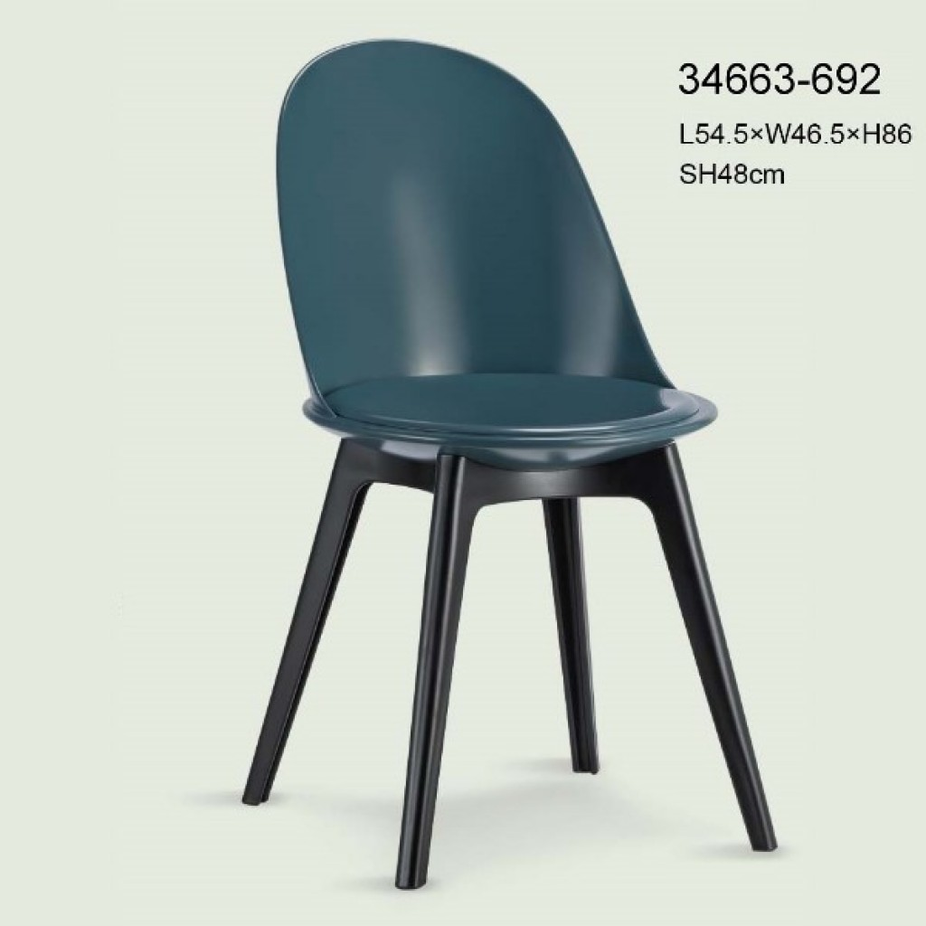 34663-692 plastic dining chair