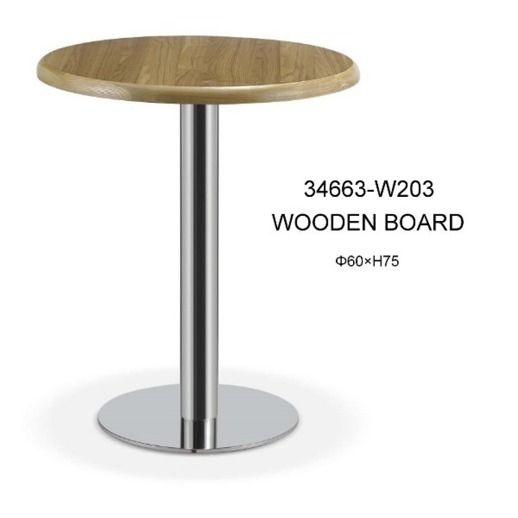 34663-W203 Round  Coffee Table