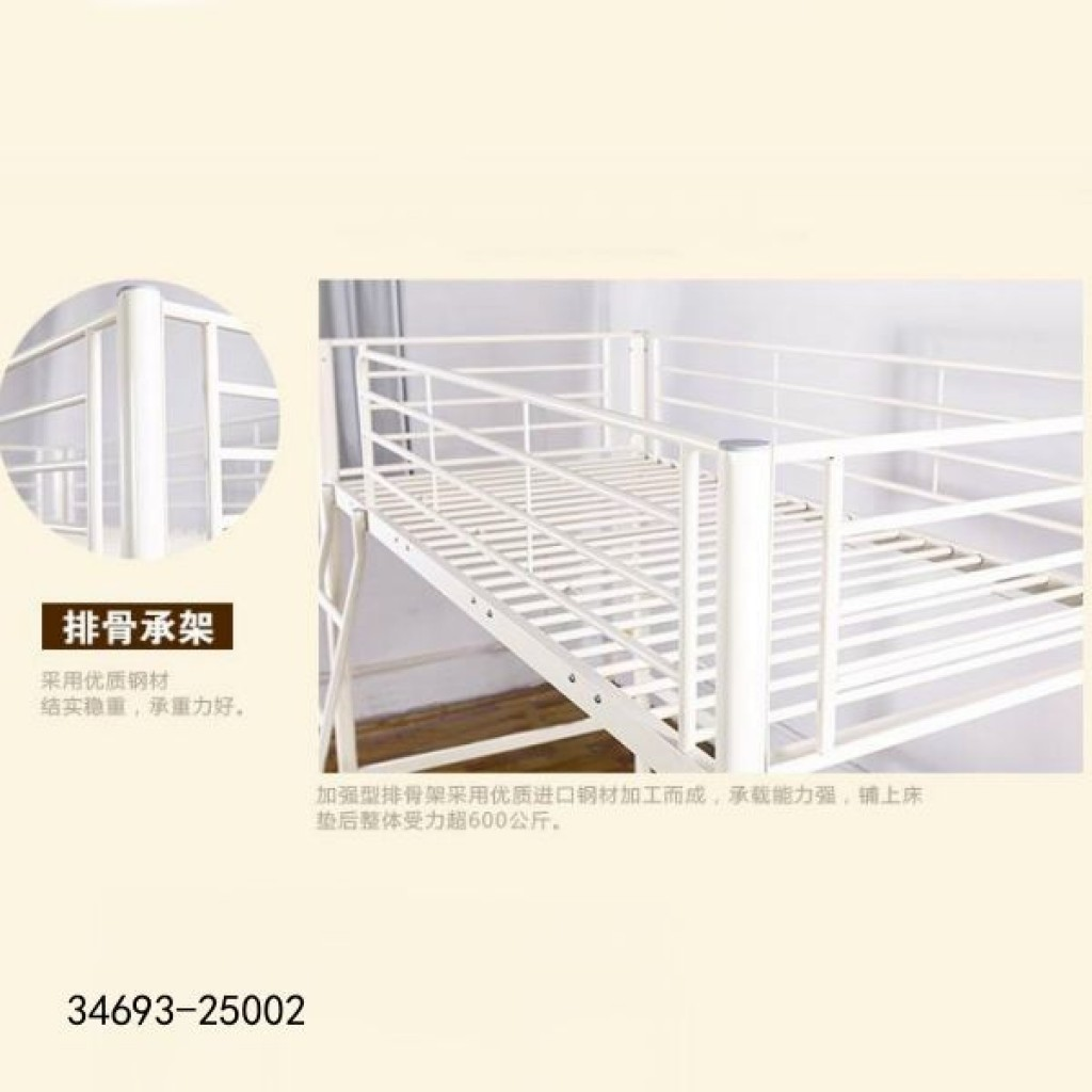 34693-25002-3 Iron bed