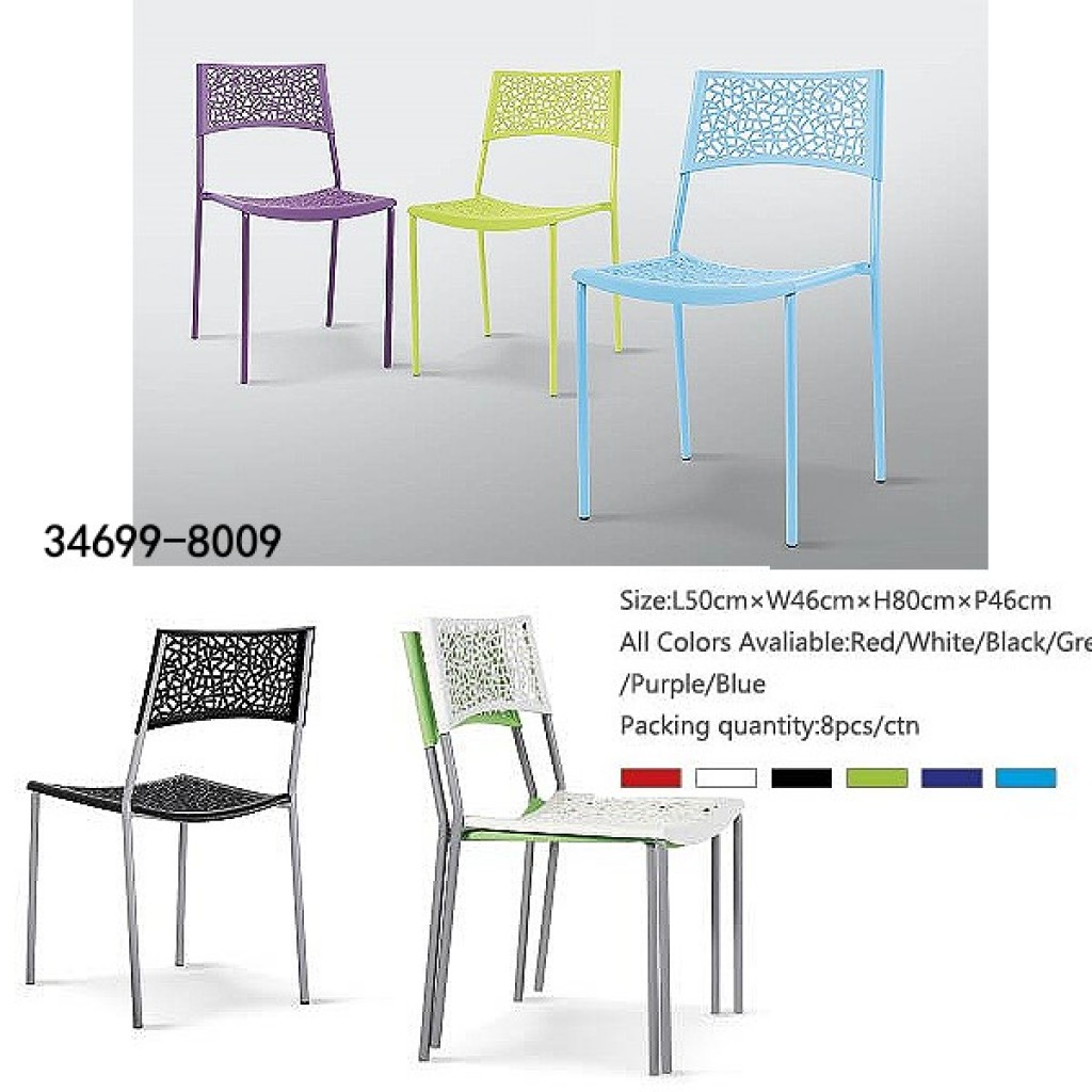 34699-8009 Dining Chair