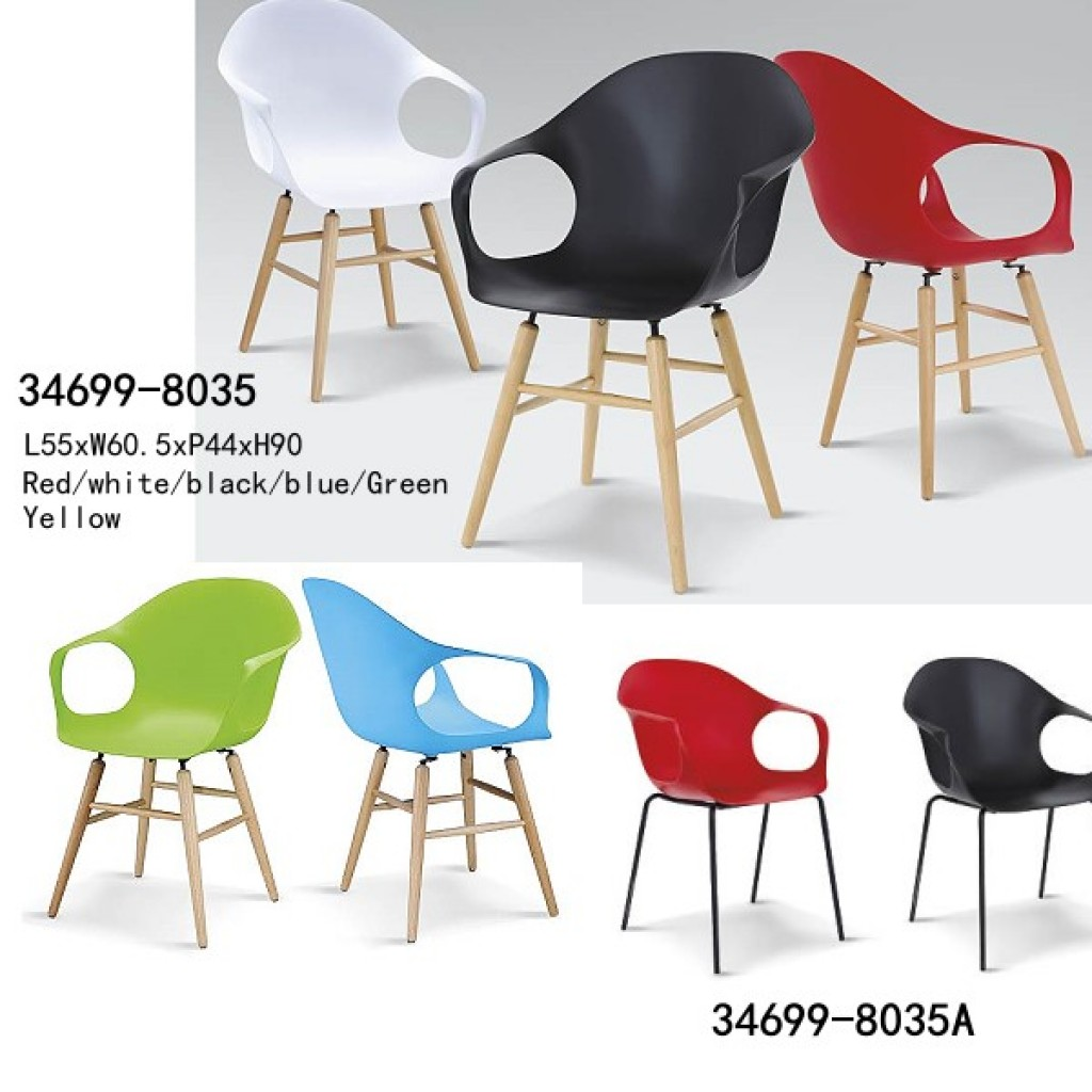 34699-8035 Metal  Dining Chair