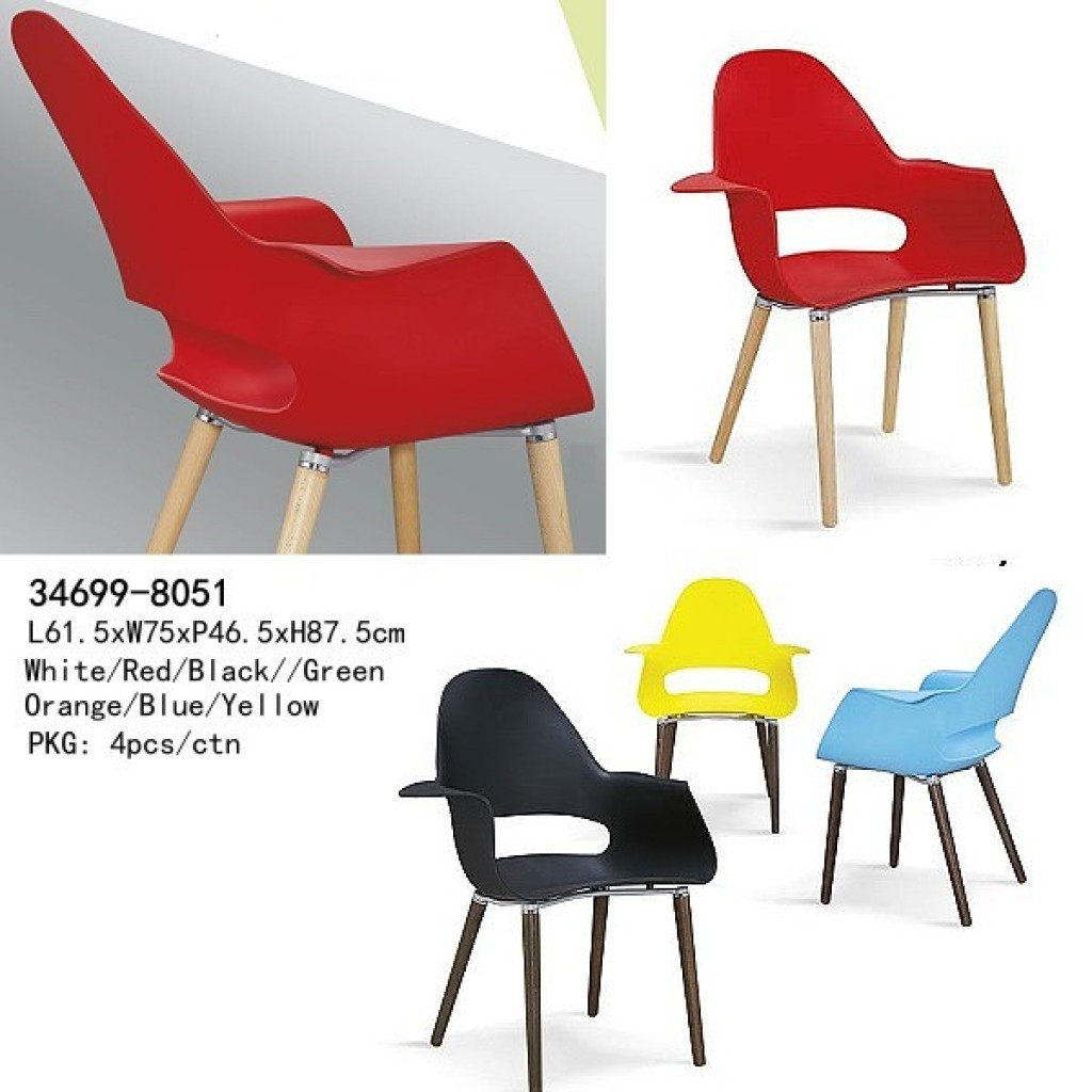 34699-8051 Plastic Dining Chair