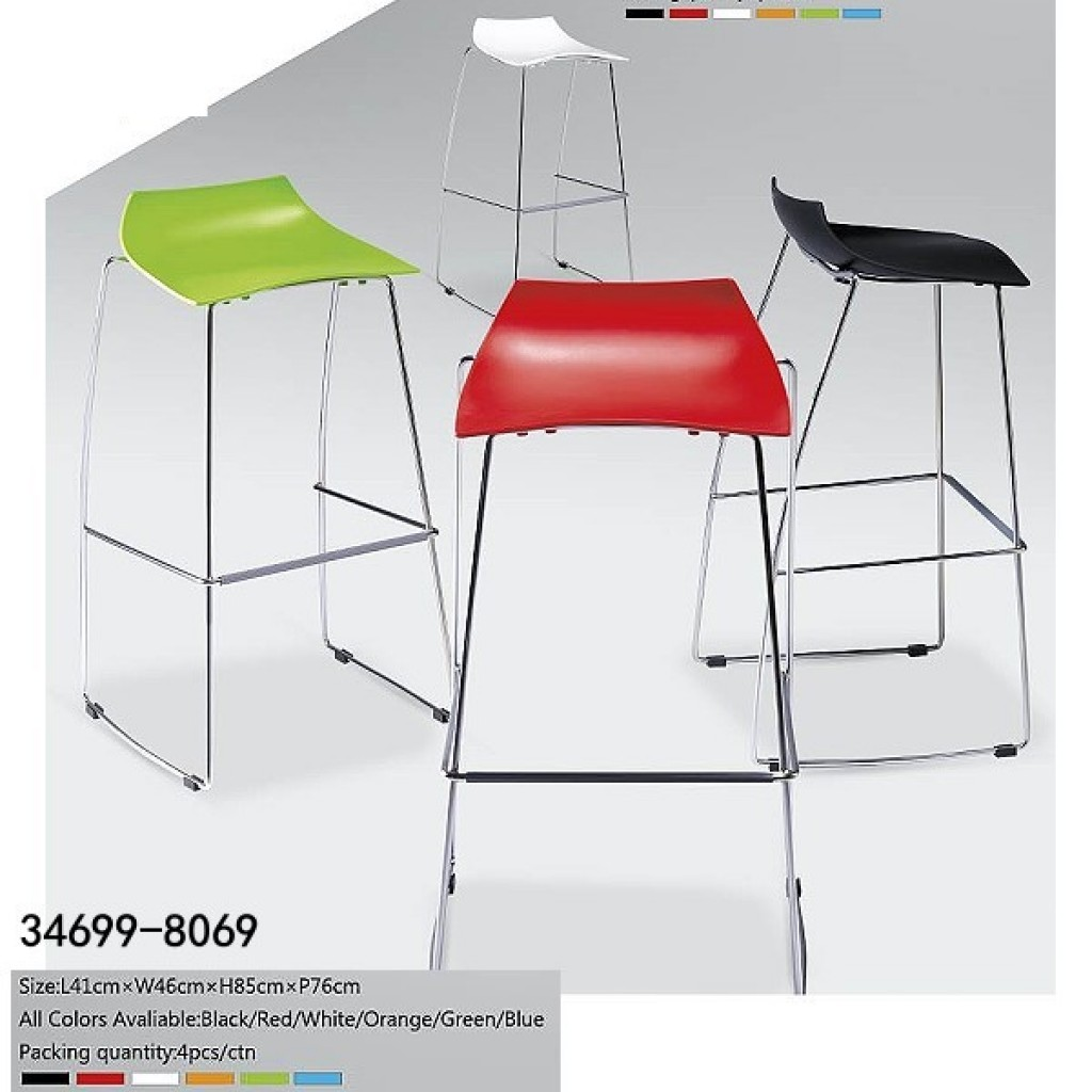 34699-8069 Metal Bar  Chair