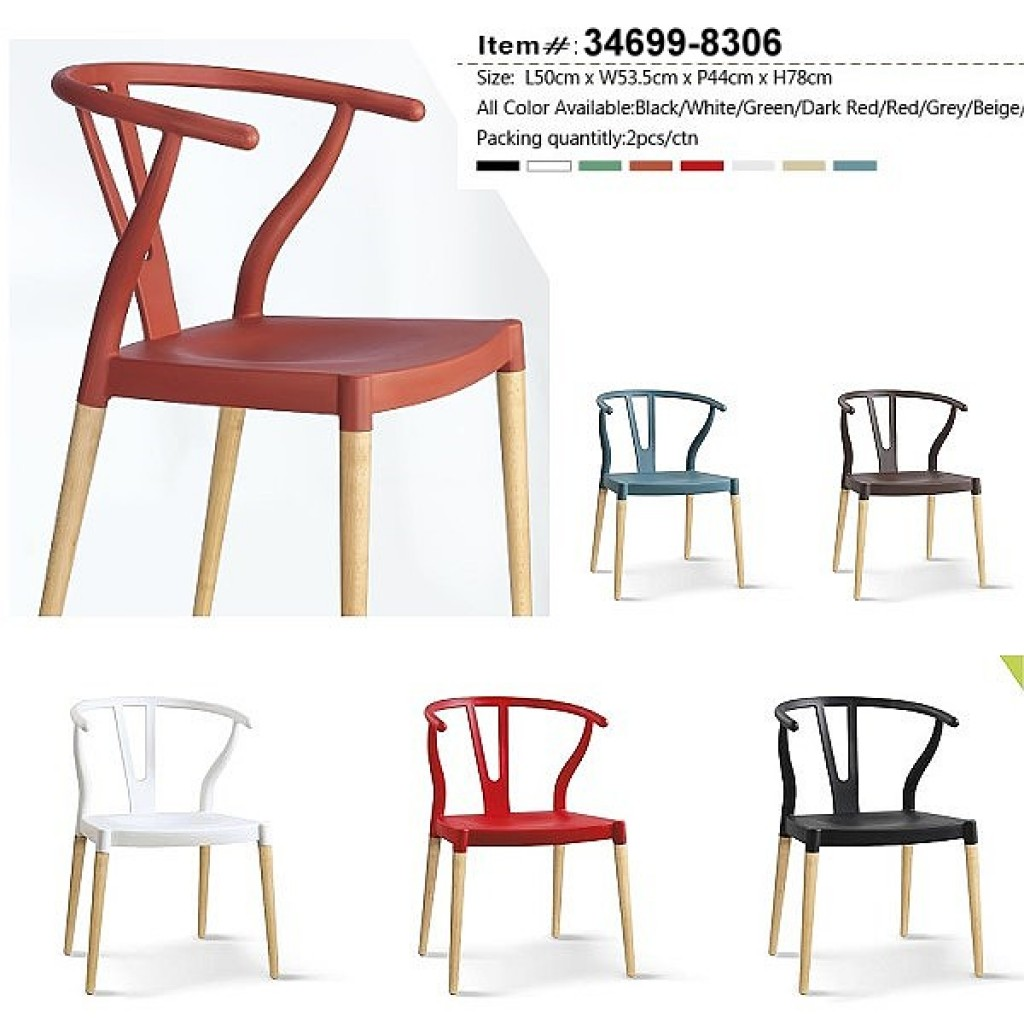 34699-8306 Plastic / Wooden  Dining Chair