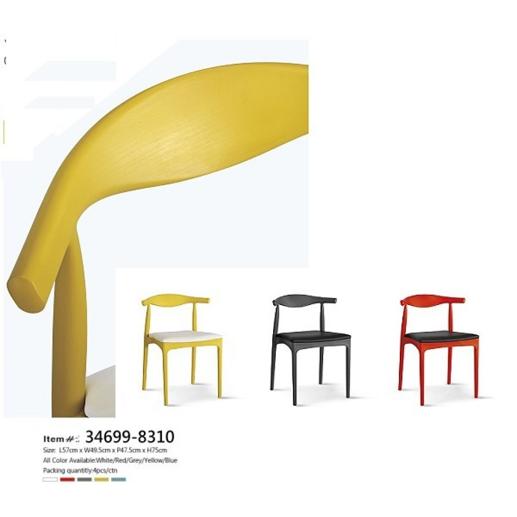 34699-8310 Metal / Plastic Dining Chair
