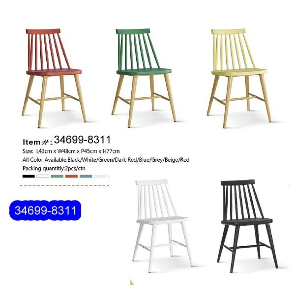 34699-8311 Metal / Plastic Dining Chair