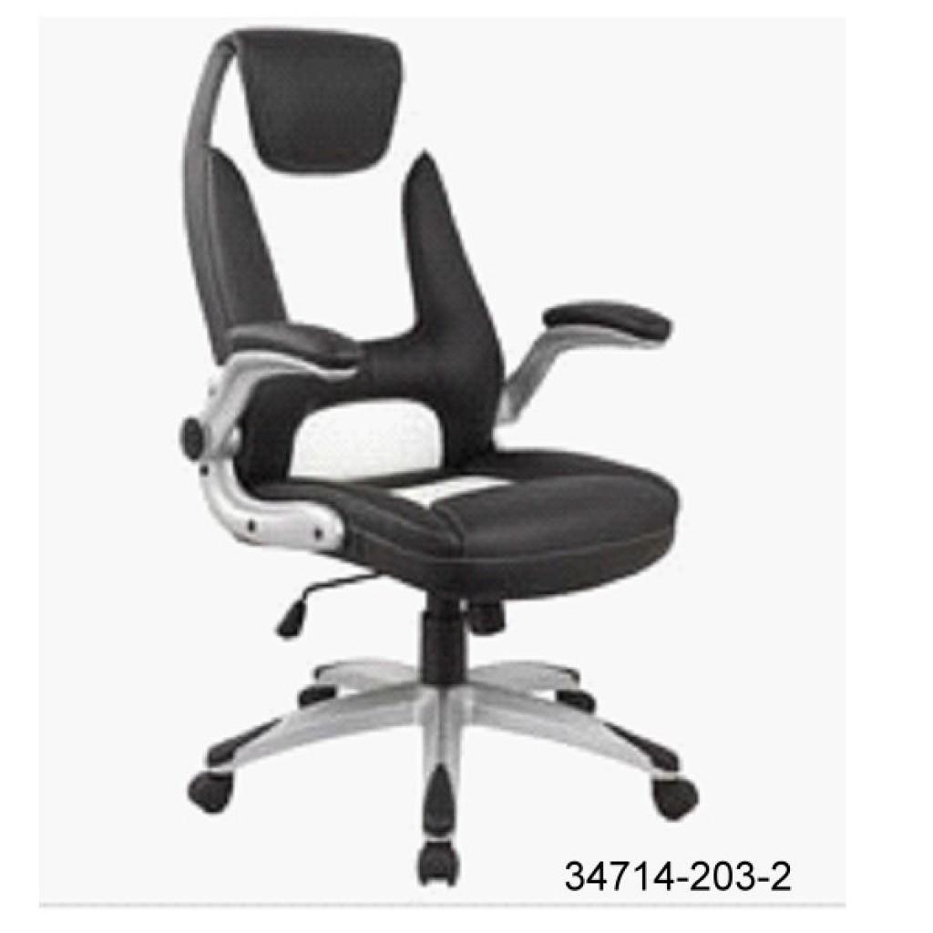 34714-203-2 PU Leather Office chair