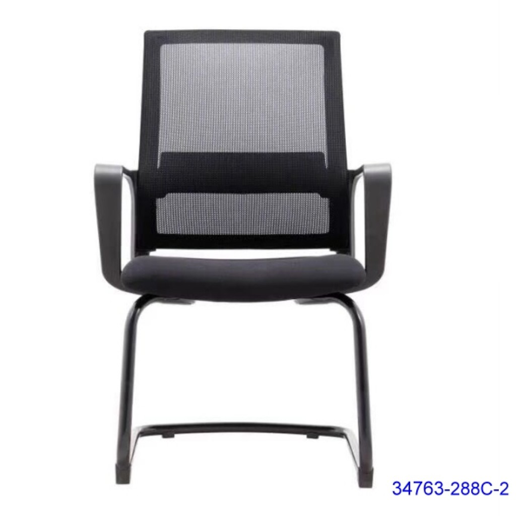 34763-288C-2 office chair