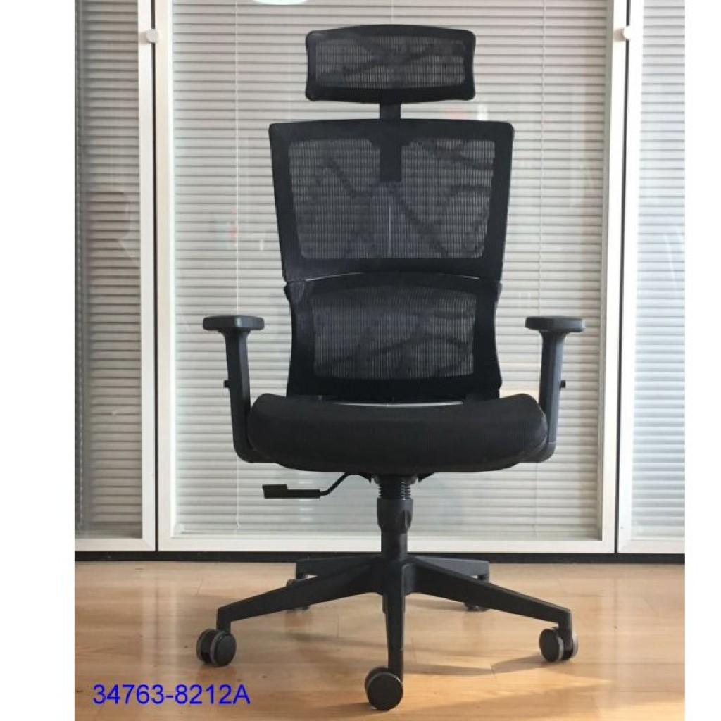 34763-8212A office chair