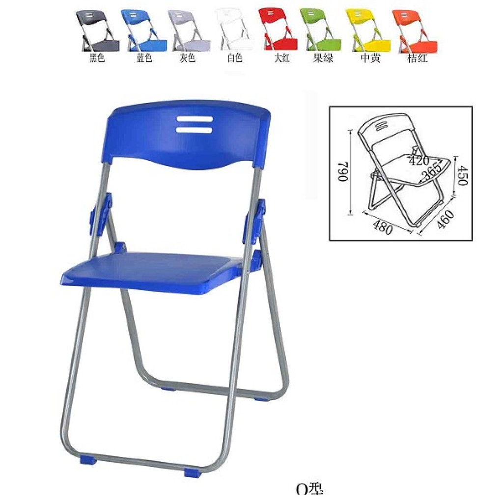 34768-O-01 Folding School Chair