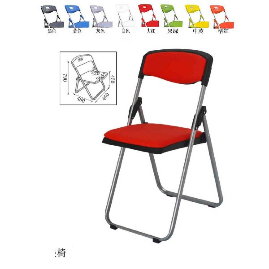 34768-O-02 Folding School Chair