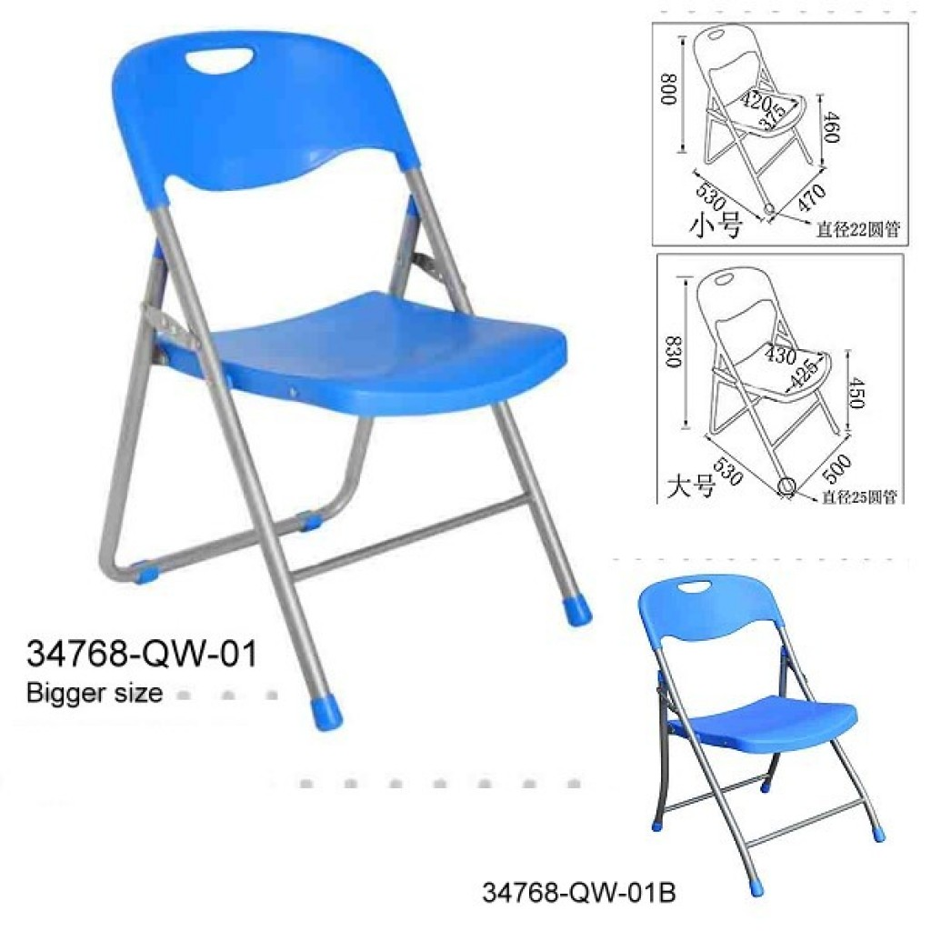 34768-QW-01 Folding School Chair
