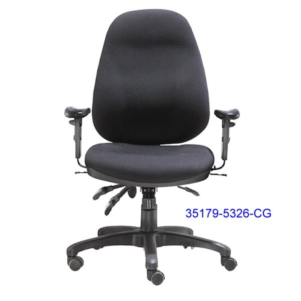 35179-5326-CG office chair