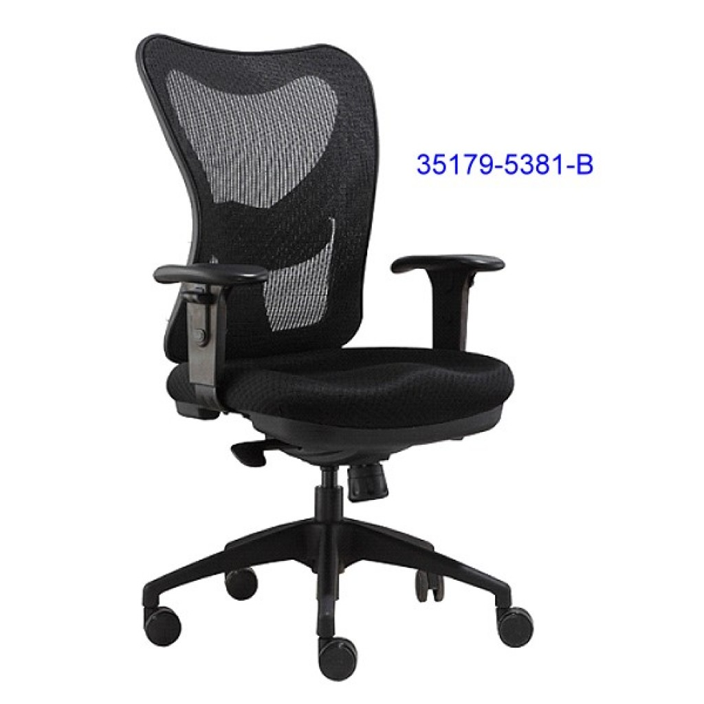 35179-5381-B office chair