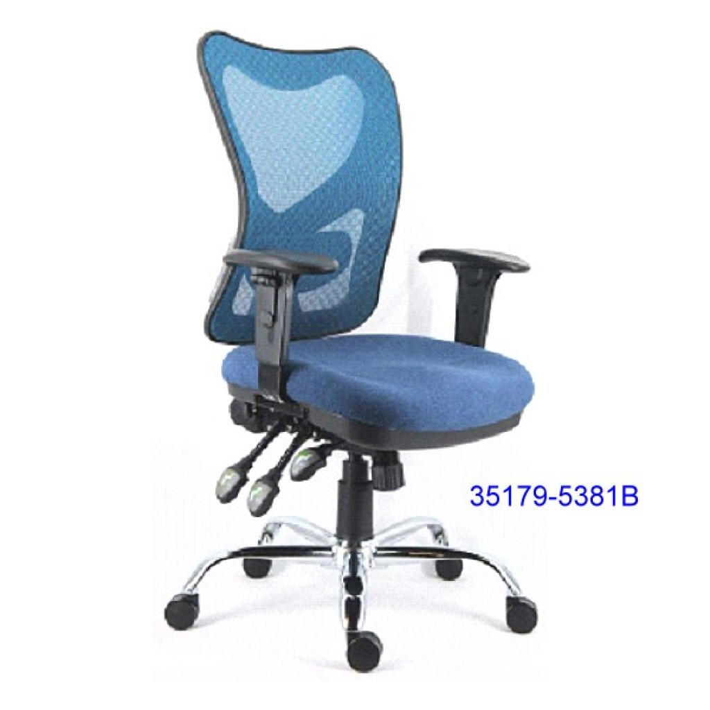 35179-5381B office chair