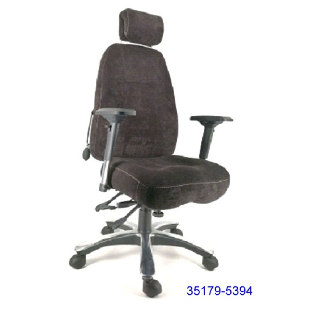 35179-5394 office chair