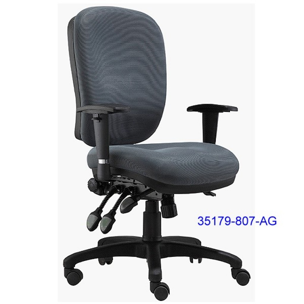 35179-807-AG office chair