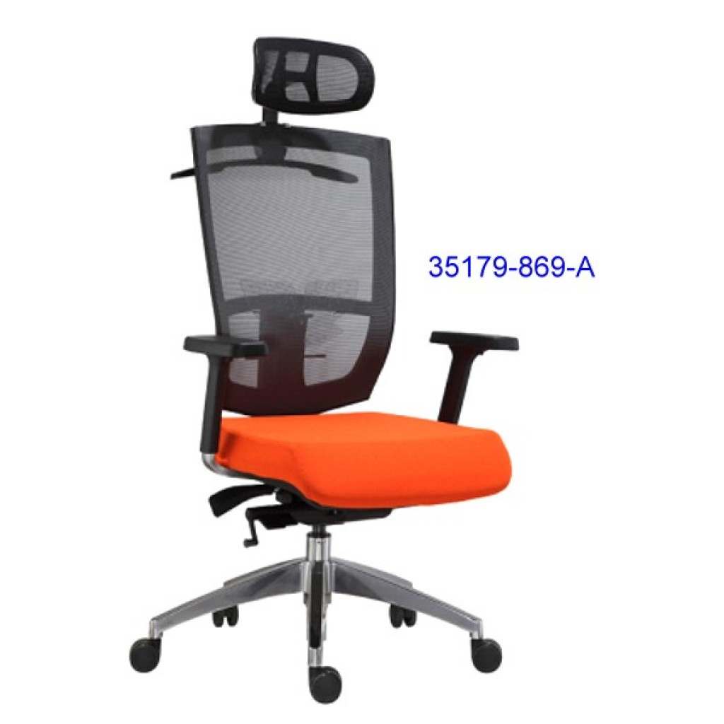35179-869-A office chair