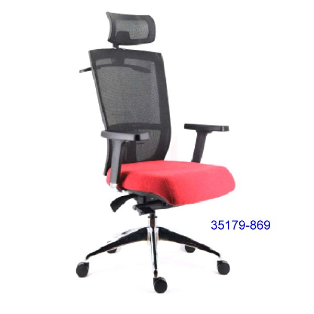 35179-869 office chair