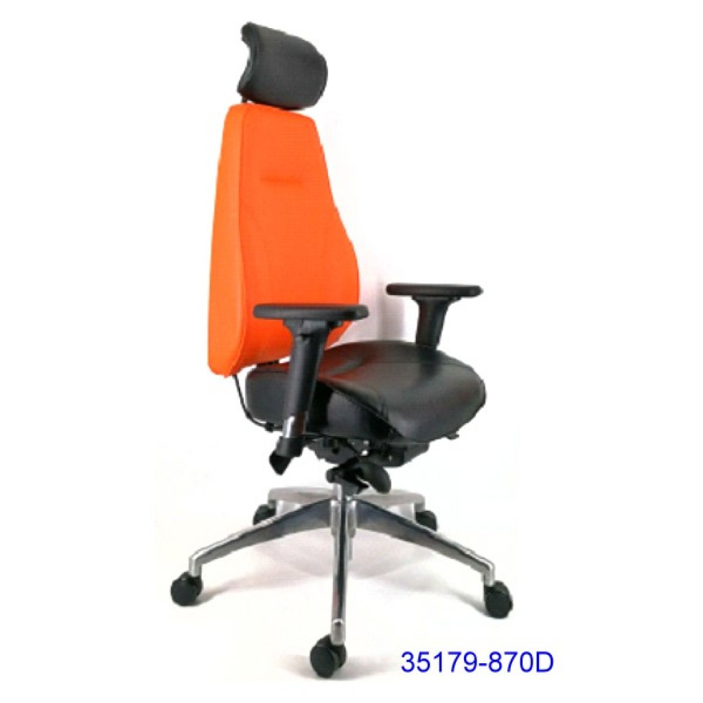 35179-870D office chair
