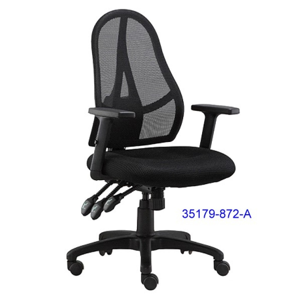 35179-872-A office chair