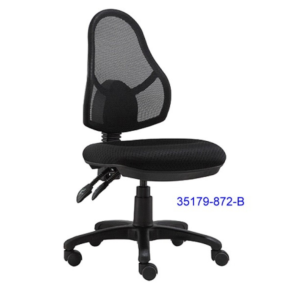 35179-872-B office chair