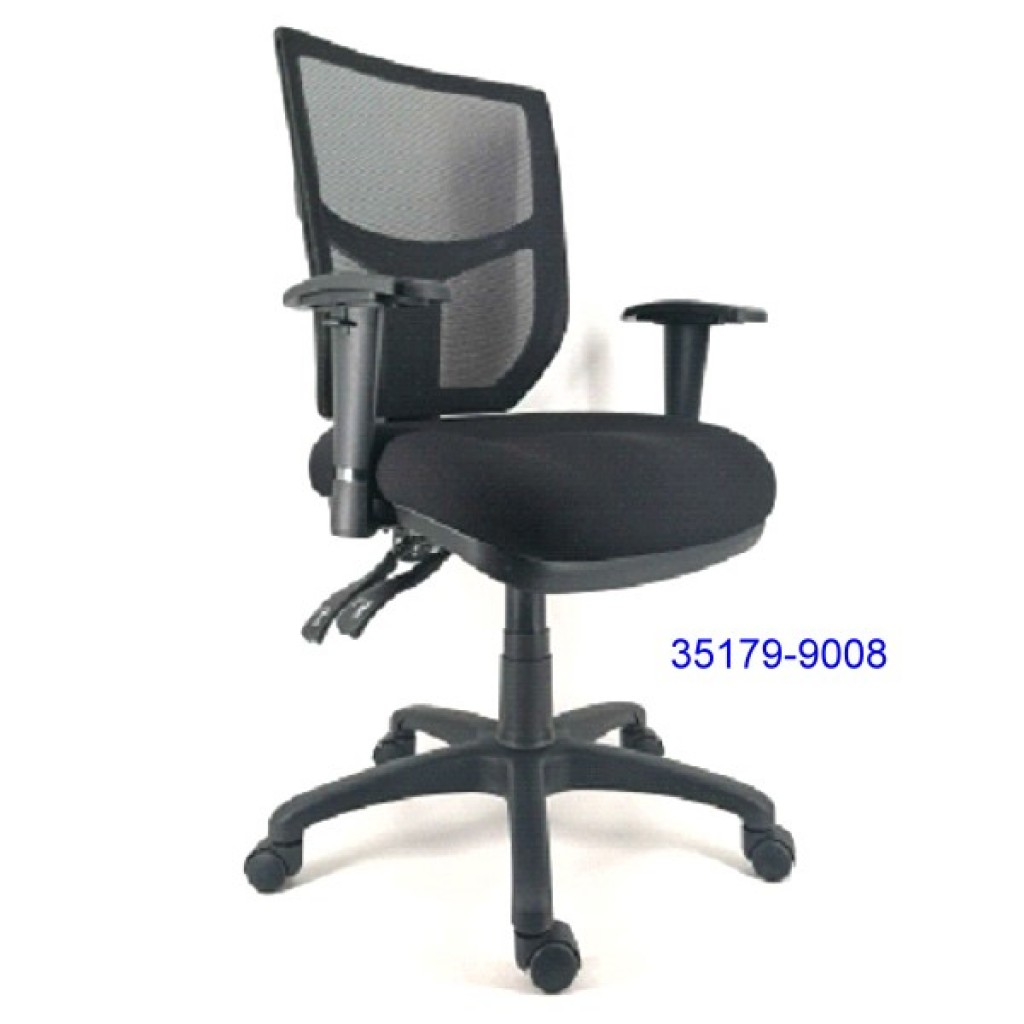 35179-9008 office chair